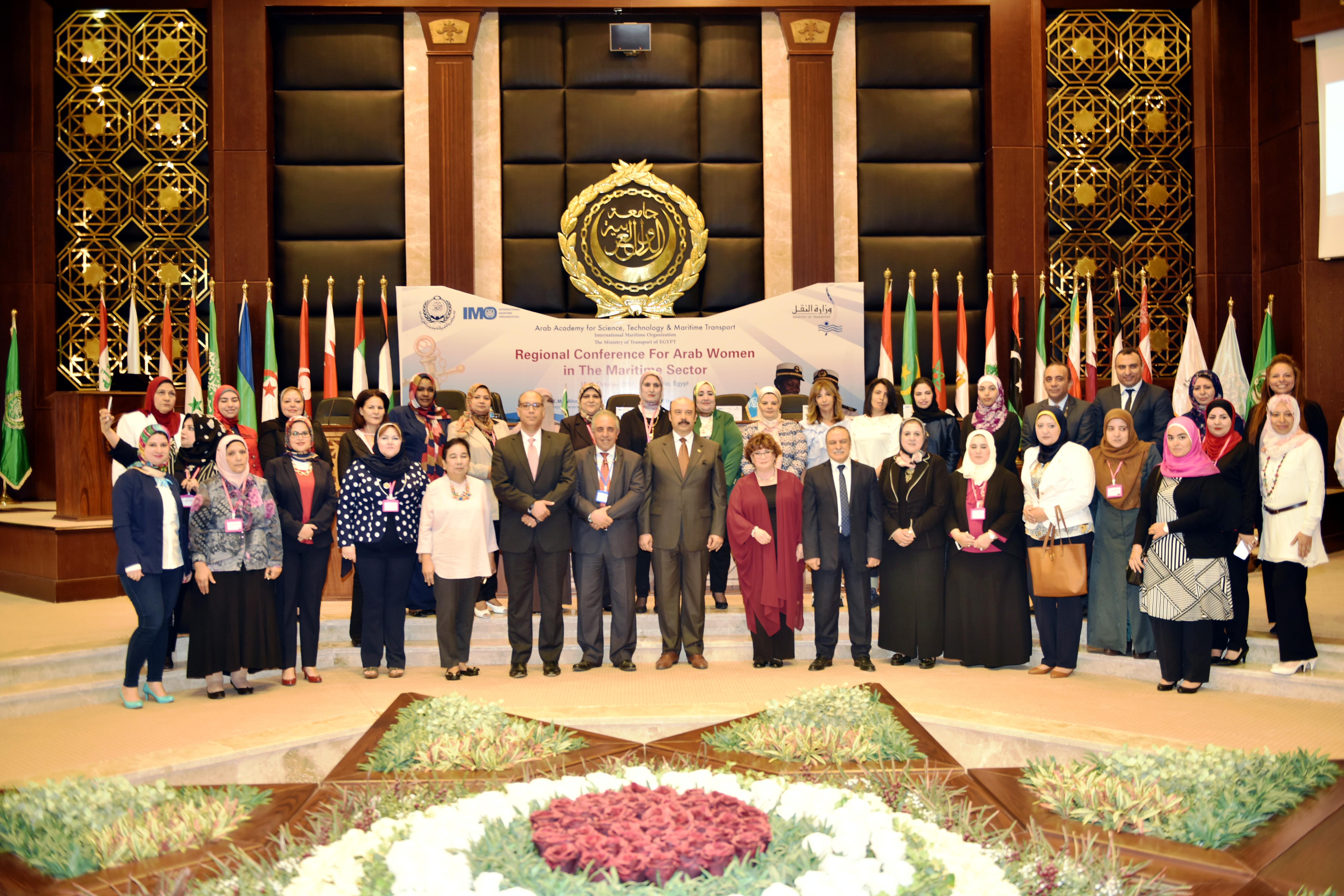 حفل افتتاح  المؤتمر الأقليمى بالقطاع البحرى المرأة العربية 15-19 اكتوبر 2017