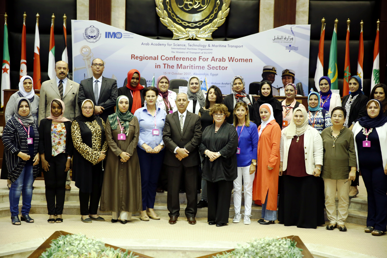 حفل ختام المؤتمر الأقليمى بالقطاع البحرى المرأة العربية 15-19 اكتوبر 2017