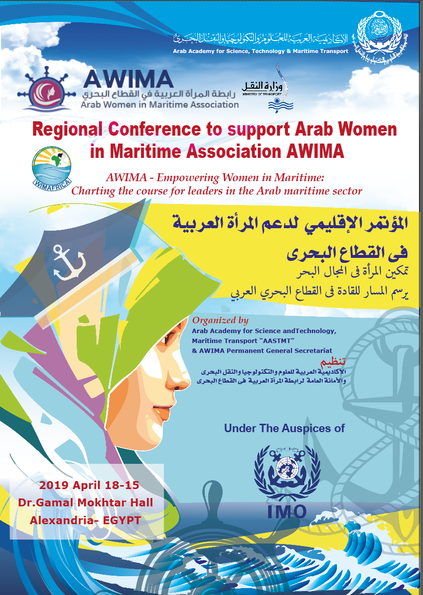 Regional Conference to support Arab Women in Maritime Association AWIMA 15-18 April 2019