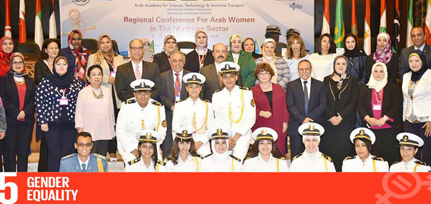 The 1st Regional Conference for Arab Women in Maritime Sector